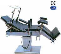 Electric Multi-Purpose Operating Table